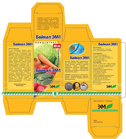 Упаковка для лекарств и